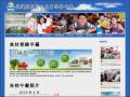 花蓮縣國中小免費營養午餐網站 pic